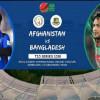 क्रिकेट स्टेडियम दून में पहले इंटरनेशनल मैच देखने के लिए टिकट बुक करें