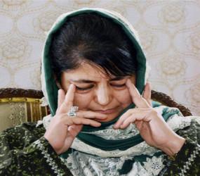 Big News : भाजपा का जम्मू-कश्मीर में पीडीपी से हुआ तलाक़