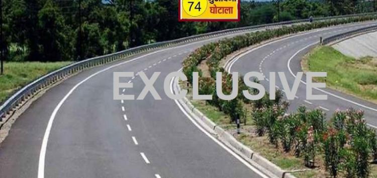 एसआईटी 18 अगस्त के बाद देहरादून में करेगी दोनों अधिकारियों से पूछताछ