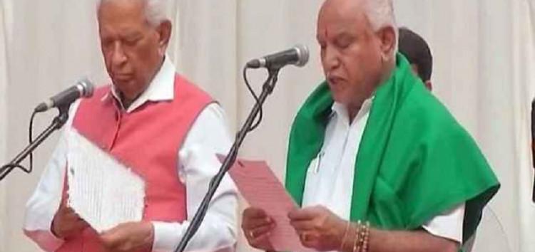 कर्नाटक: येद्दयुरप्पा ने ली मुख्यमंत्री की शपथ