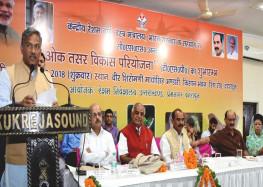 मुख्यमंत्री त्रिवेन्द्र ने की शुरू''ओक टसर विकास परियोजना'' (टी.एस.पी)