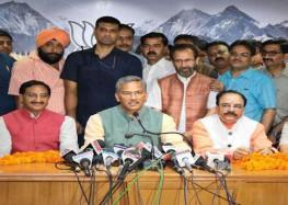 देश की जनता क्या चाहती है कर्नाटक चुनाव परिणामों  ने बता दिया है : सीएम