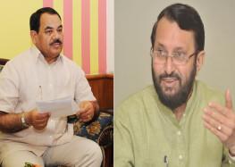 कोटद्वार में केंद्रीय विद्यालय को लेकर केंद्रीय मंत्री से की डॉ. रावत ने की मुलाकात