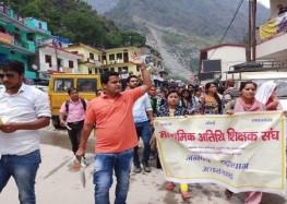 गौरीकुंड से सोनप्रयाग तक निकाली अतिथि शिक्षकों ने रैली