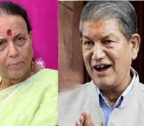 कांग्रेस के दो क्षत्रपों हरदा और इंदिरा में जुबानी जंग हुई तेज़