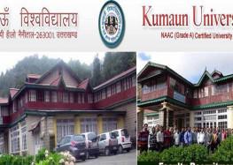 कुमाऊं विश्वविद्यालय हुआ देश के सर्वश्रेष्ठ विश्वविद्यालयों की सूची में शामिल