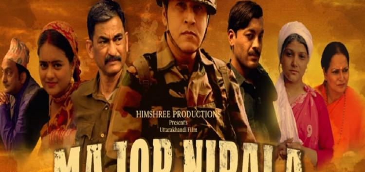 """""""मेजर निराला"""" देहरादून के नटराज सिनेमा में होगी रिलीज"""