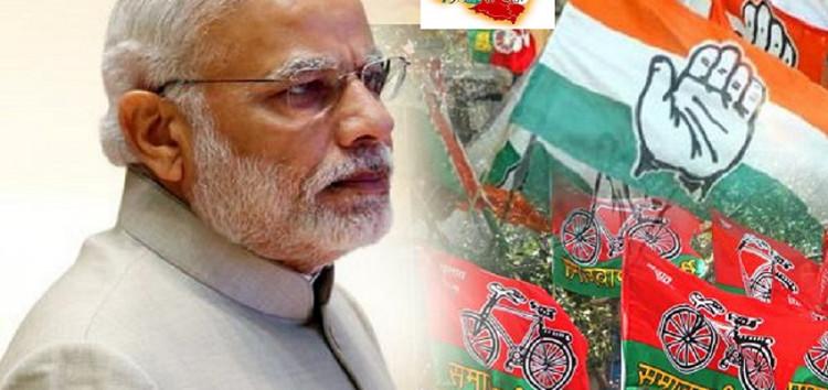 भाजपा से टक्कर लेने के लिए महागठबंधन उत्तराखंड में टटोल रहा अवसर !