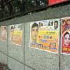 जोगदंडे का सरकारी भवनों की दीवारों पर पोस्टर लगाने वालों पर दंड फरमान !