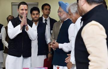 राहुल गांधी की टीम की हुई घोषणा,कुछ पुराने दिग्गज हुए बाहर