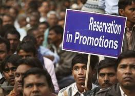 छह सालों से दबा रखा है सरकार ने प्रोन्नति में आरक्षण का मामला