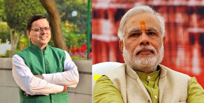 प्रधानमंत्री नरेंद्र मोदी ने खुद पुष्कर सिंह धामी को फोन कर बधाई दी -  Devbhoomi Media