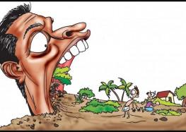 जमीन के फर्जीवाड़े में नायब तहसीलदार समेत 39 अन्य पर मुकदमा दर्ज
