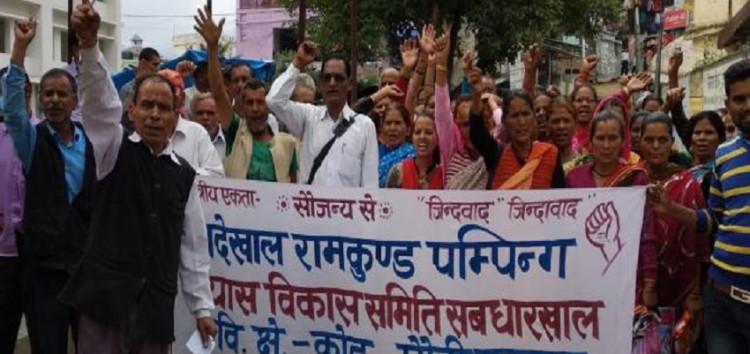 पेयजल योजना की मांग को लेकर ग्रामीणों का प्रदर्शन